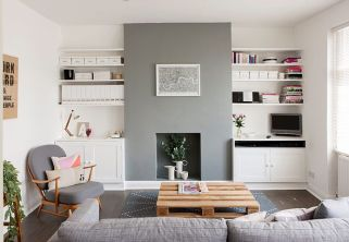http://www.theguardian.com/lifeandstyle/gallery/2012/dec/14/homes-interiors-four-shade-grey