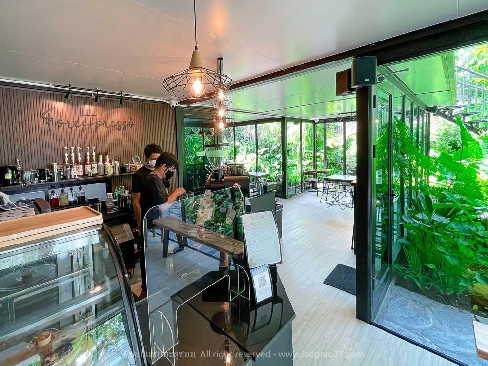 Forestpresso Cafe
