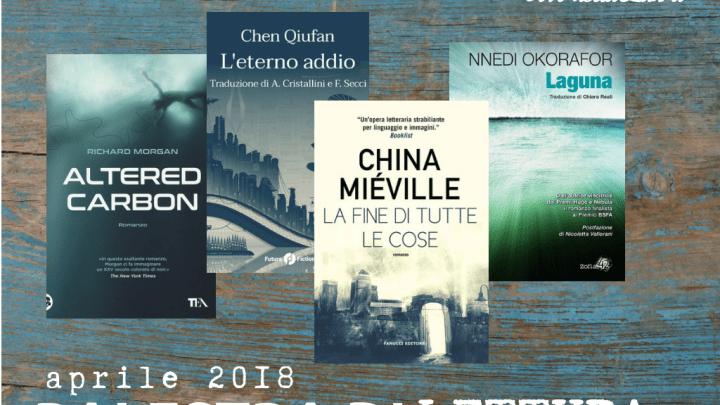 Palestra di lettura | I libri del mese