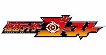 仮面ライダーゴースト Blu-ray COLLECTION 3