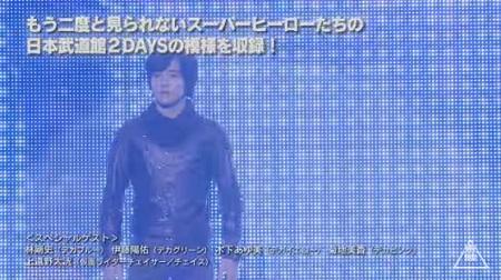 超英雄祭 仮面ライダー×スーパー戦隊 LIVE&SHOW 2016