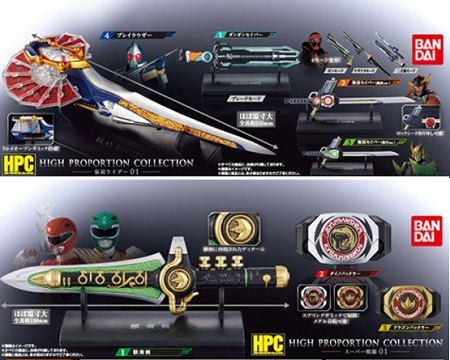 『High Proportion Collection 仮面ライダー01』と『High Proportion Collection スーパー戦隊01』