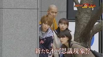【仮面ライダーゴースト】小宮有紗