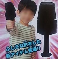『ジュウオウザワールド』の武器