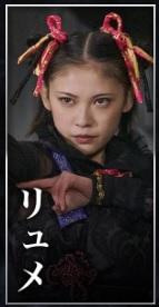『牙狼〈GARO〉-魔戒烈伝-』第10話「破天荒」