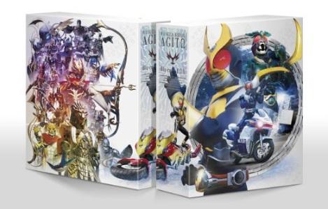 仮面ライダーアギト Blu-ray BOX 1 初回生産限定特典の「全巻収納BOX」