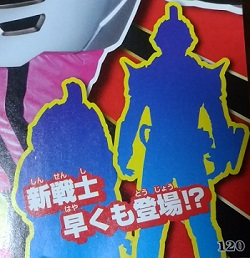 仮面ライダーエグゼイド:スクープが続々!新戦士早くも登場!?