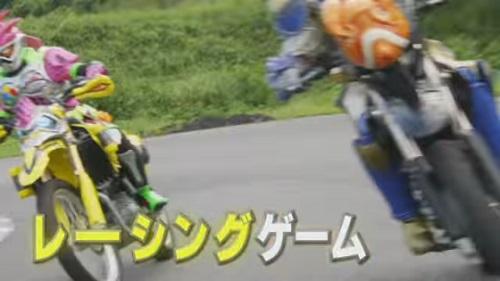 仮面ライダーエグゼイド レーシングゲーム