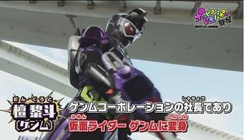 『仮面ライダーエグゼイド』第5話「全員集結、激突Crash!」