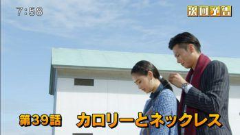 動物戦隊ジュウオウジャー第39話にR5・仮面ライダーバース・宇宙刑事シャイダーの岩永洋昭さんが出演!セラとラブラブに?