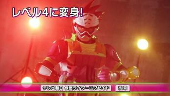 仮面ライダーエグゼイド バーガーアクションゲーマー レベル4