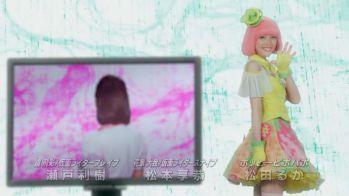 仮面ライダーエグゼイド 第29話のオープニングのポッピーピポパポ