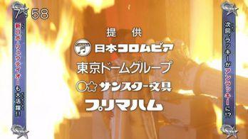 宇宙戦隊キュウレンジャー Space.11「宇宙を救う3つのキュータマ」予告