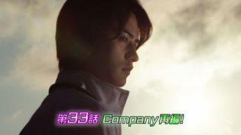 仮面ライダーエグゼイド 第33話は「Company再編!」予告