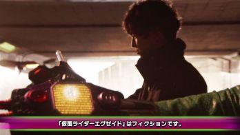 仮面ライダーエグゼイド 第34話「果たされしrebirth!」予告