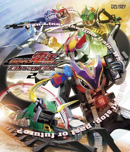 仮面ライダー電王 Blu-ray BOX 2のパッケージ