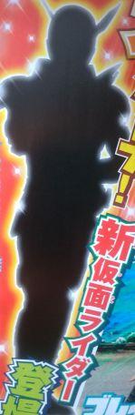 2017年新ライダー『仮面ライダービルド』