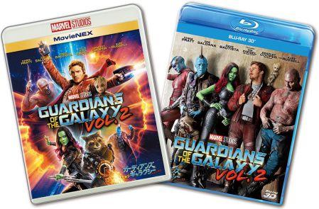 ガーディアンズ・オブ・ギャラクシー:リミックス MovieNEXプラス3D:オンライン予約限定商品
