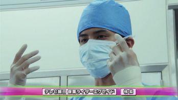 仮面ライダーエグゼイド 第38話は「涙のperiod」予告