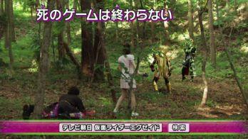 仮面ライダーエグゼイド 第39話「Goodbye俺!」予告