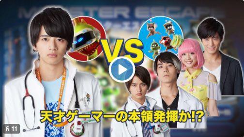 劇場版 仮面ライダーエグゼイド×PS VR特別映像「決戦はVirtual Reality」が公開!