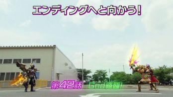 仮面ライダーエグゼイド 第42話「God降臨!」予告