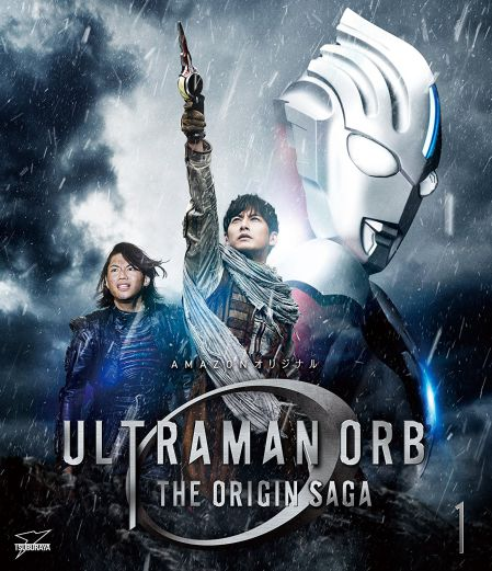 【Amazon.co.jp限定】ウルトラマンオーブ THE ORIGIN SAGA Vol.1