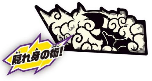 仮面ライダービルド「忍術発動 DX4コマ忍法刀」