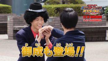 「仮面ライダー平成ジェネレーションズFINAL」新CM「仮面ライダーゴーストが蘇る!」