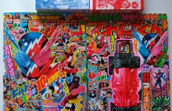 特撮ホビー誌12月:『仮面ライダービルド』大強化&さらなる新ライダー?キュウレンジャー決戦!ウルトラマンジード春映画!