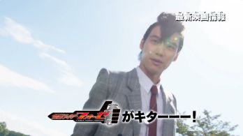 「仮面ライダー平成ジェネレーションズFINAL」新CM「仮面ライダーフォーゼがキター!」