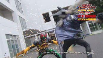 平成ジェネレーションズFINAL『仮面ライダーオーズ』編CMでアンク復活!火野映司・渡部秀さんメッセージ