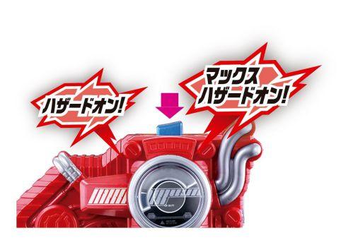 仮面ライダービルド「DXハザードトリガー」が2月3日発売 予約開始!