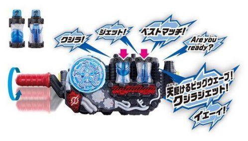 『仮面ライダービルド』北都と西都のフルボトル!新ベストマッチフォームの変身音声