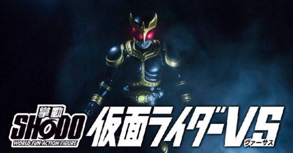 「SHODO 仮面ライダーVS9」のラインナップが発表!平成はクウガとキバ!初の変身前の姿も登場!