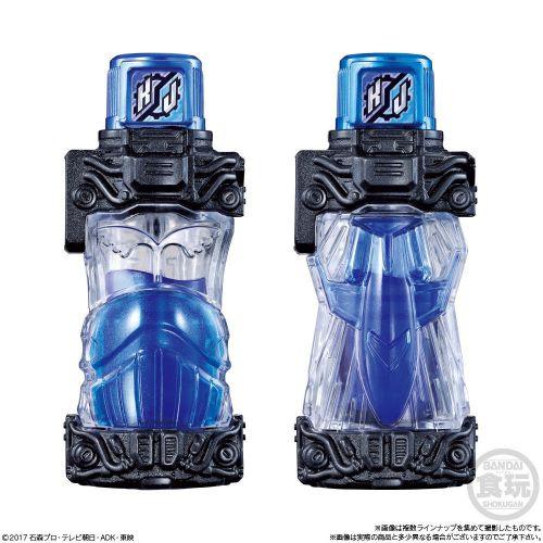 仮面ライダービルド SGフルボトル08