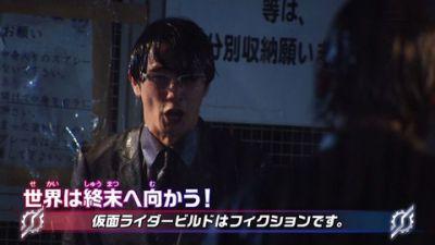 『仮面ライダービルド』第38話「マッドな世界」あらすじ&予告