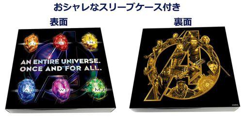 【Amazon.co.jp限定】アベンジャーズ/インフィニティ・ウォー MovieNEX オリジナルピンバッヂセット