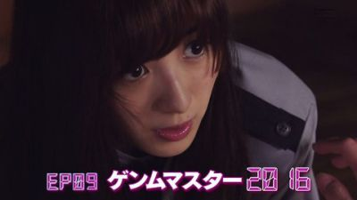 『仮面ライダージオウ』第9話「ゲンムマスター2016」あらすじ&予告