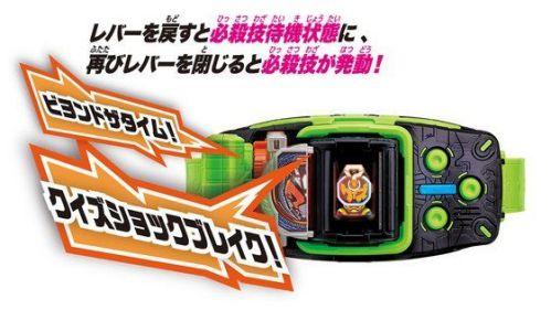 仮面ライダージオウ「DXクイズミライドウォッチ」が1月26日発売