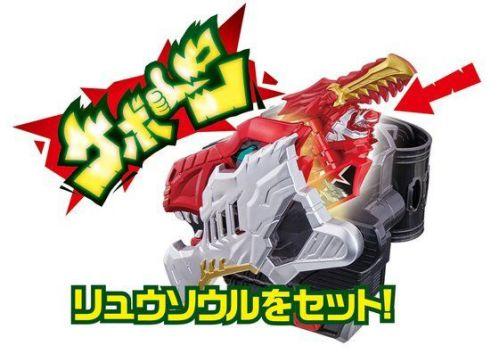 騎士竜戦隊リュウソウジャー「変身ブレス DXリュウソウチェンジャー」が3月中旬発売!