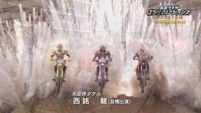 『仮面ライダージオウ』オープニングが『平成ジェネレーションズFOREVER』仕様に!