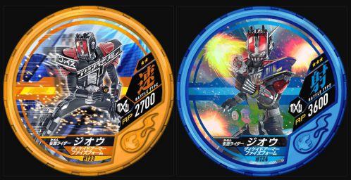 仮面ライダージオウ「ディケイドアーマー ファイズフォーム」がブットバソウルのメダルに登場!オーマジオウやウォズもカッコイイ