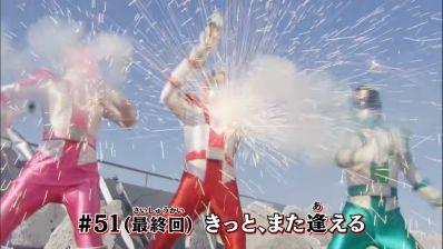『ルパンレンジャーVSパトレンジャー』第51話(最終回)「きっと、また逢える」あらすじ&予告