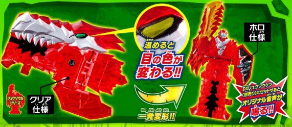 騎士竜戦隊リュウソウジャー「スーパー戦隊チョコキャンペーン」