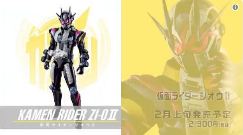 仮面ライダージオウ「RKF ライダーアーマーシリーズ」