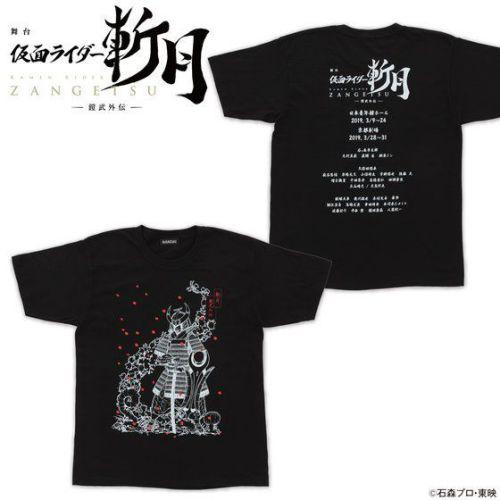 舞台『仮面ライダー斬月』 -鎧武外伝- Tシャツ