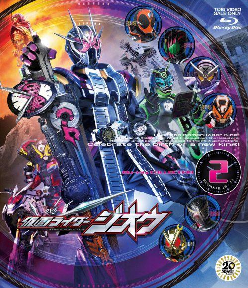 「仮面ライダージオウ Blu-ray COLLECTION 2」のジャケットにレジェンドライダー3人と未来ライダー3人も