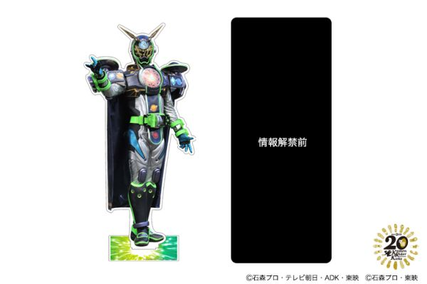 「平成仮面ライダー20作品記念グッズVol.4」が7月19日発売