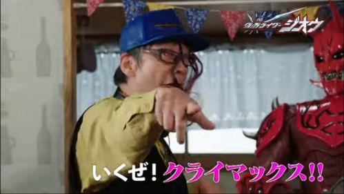 仮面ライダージオウ 電王編
